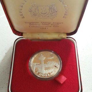 1981 Changi Airport $5 (Sterling Silver Proof Singapore Coin)