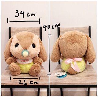 Brand New <Poteusa> Loppy Baby Plush (Dark brown)
