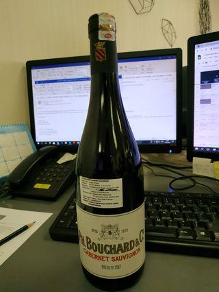 Wine PH BOUCHARD & C (Cabernet Sauvignon) 2017 (Harganya nego)