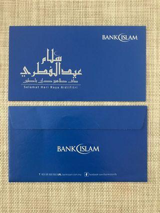 Sampul Duit Raya - Bank Islam
