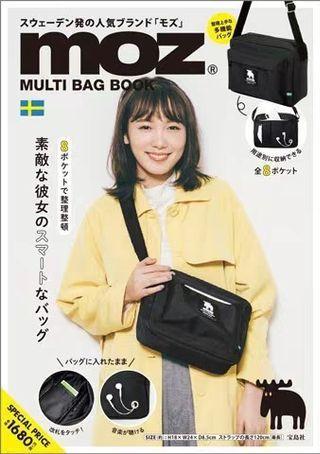 日本雜誌手袋 moz 日本附錄 MOOK迷鹿 潮牌 托特包 斜揹包 肩背包 單肩包 側揹袋