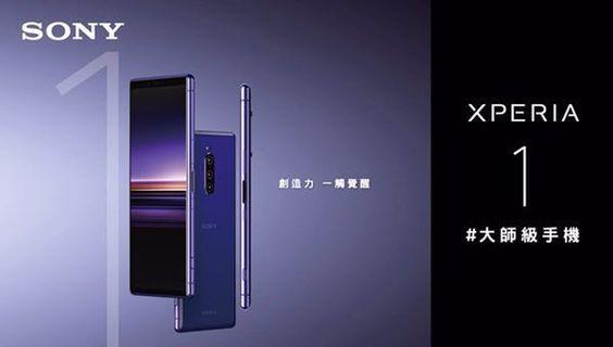 🚚 全新✨Sony大師級手機 Xperia1 128G