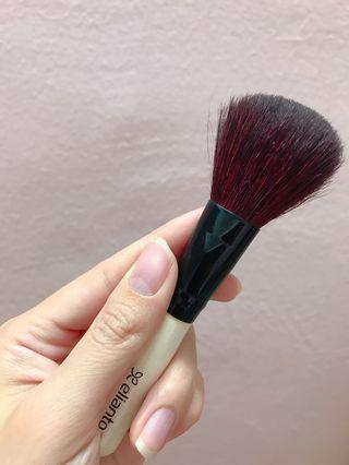 Elianto Make up brush