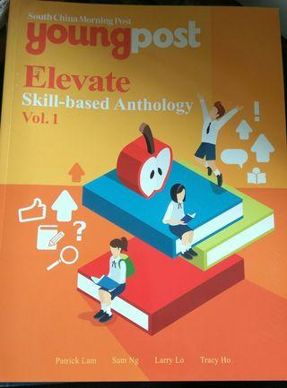 Elevate dkill based anthology + answer book with explanation