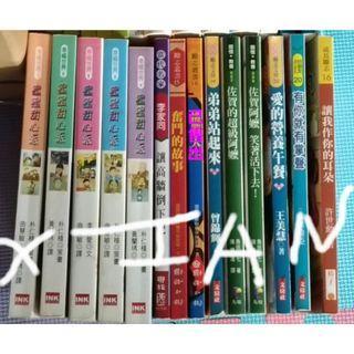 【XIAN雜貨舖】書轉運站●準備搬家★★★半買半送
