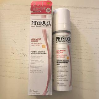 Physiogel 抗敏紓緩乳霜