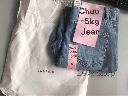 Chuu -5kg Jeans