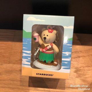starbuck thailand mi-hawaii bear keychain