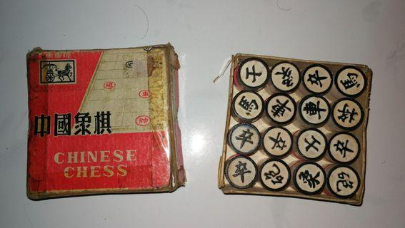 Chinese Chess Free Clearance