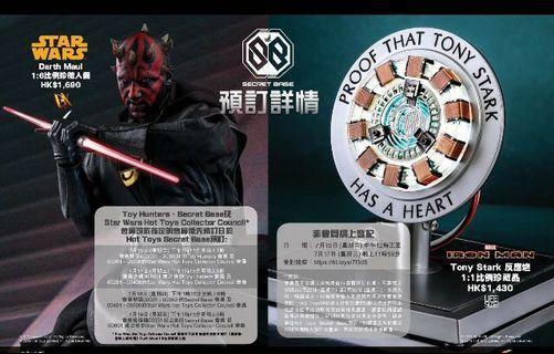 首日Hottoys hot toys reactor+darth maul =250 14/7 two face + 200