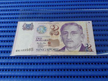 589985 Singapore Portrait Series $2 Note 0WE 589985 Nice Radar Number Dollar Banknote Currency HTT