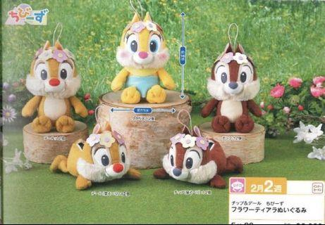 7️⃣月精選 日本正版Disney chip & dale 大鼻鋼牙 奇奇蒂蒂 公仔 吊飾