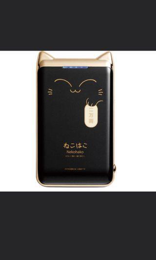 Probox Nekohako Power Bank 7800mAh