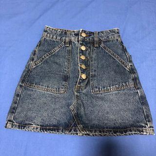 cotton on denim highwaist skirt