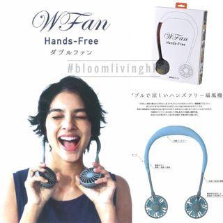 🌞日本直送 W Fan (Double Fan)免提便攜式風扇🌞