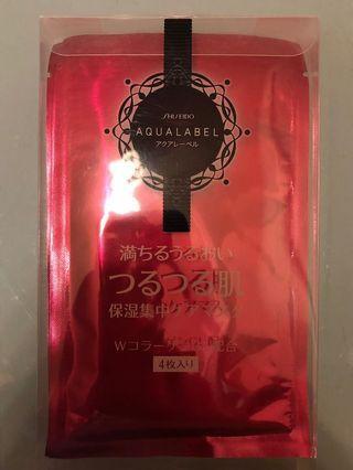 (包平郵)Shiseido 保濕膠原面膜 4片