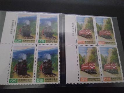 阿里山森林小火車郵票