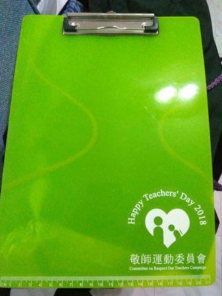 A4 文件膠夾板 clipboard
