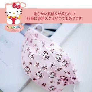 🚚 凱蒂 10入防塵抗蟎盒裝粉色印花滿版療癒口罩 一盒10入