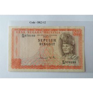 RM10 3RD SERIES ( Siri Ketiga )1976-1981