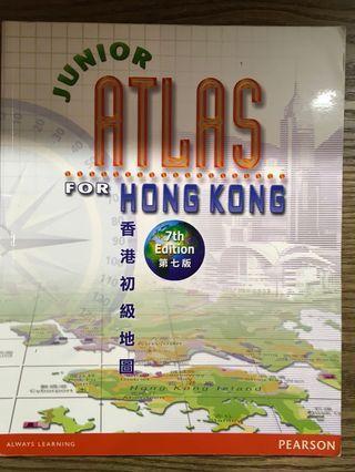 Geography Junior Atlas for Hong Kong 香港地圖