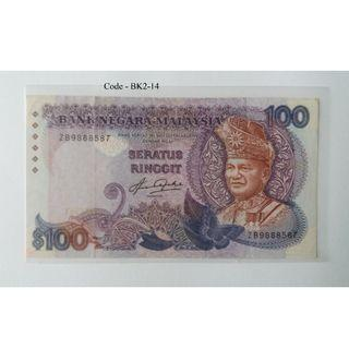 RM100  5TH SERIES ( Siri Kelima )1982-1984