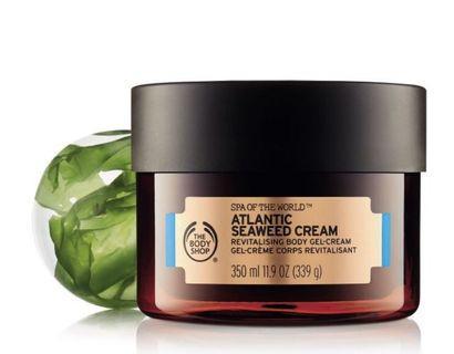 大西洋海藻潤膚乳