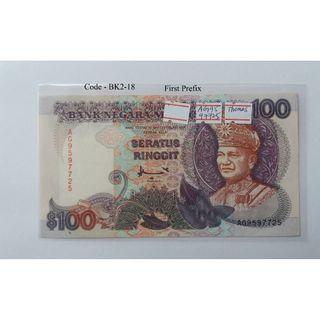 RM100   7TH SERIES ( Siri Ketujun )1995