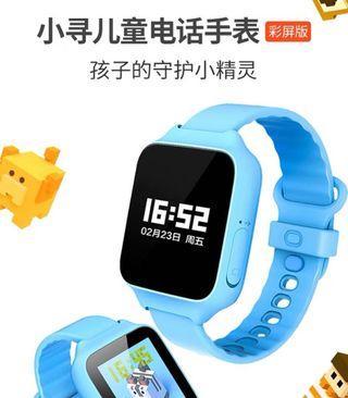 小米小尋兒童手錶 (入sim卡)
