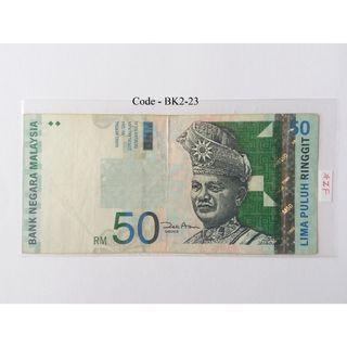 RM50   11TH SERIES ( Siri Kesebelas )2000-2012