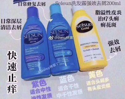 澳洲Selsun洗頭水代購