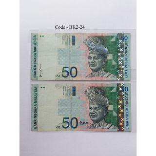 RM50 2pcs=RM135   8TH SERIES ( Siri Kelapan )1996-1998  RM50   10TH SERIES ( Siri Kesepuluh )1999