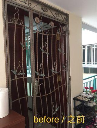 Gate Painting