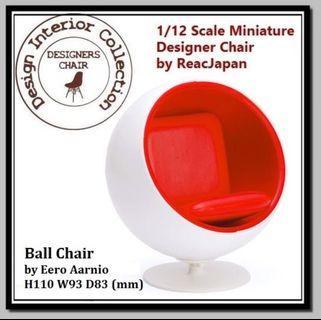 日本設計師迷你坐椅 Mini Designers Chair Ball Chair