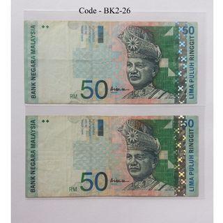 RM50  2pcs=RM120  10TH SERIES ( Siri Kesepuluh )1999