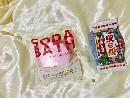 ✨SALE! BEAUTY SPA BUNDLE 😍 Soda Bath Strawberry Foam Bath Bomb Fizzy 45g + Relax and Recover Luxury Onsen Milky Willow Water Bath Bomb 40g