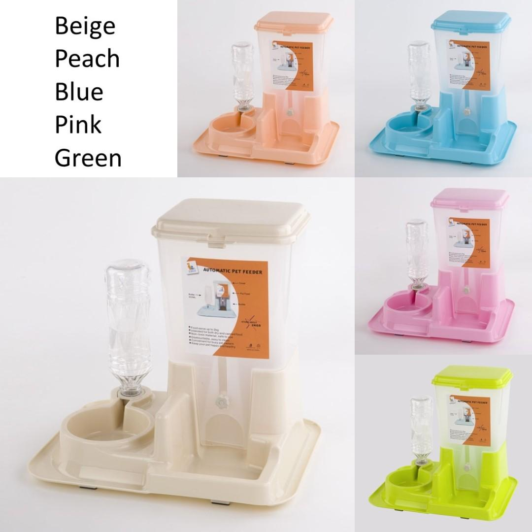 Food water dispenser for cat kitten kibble dry food bowl, not cage carrier condo tree scratch carrier litter tray box