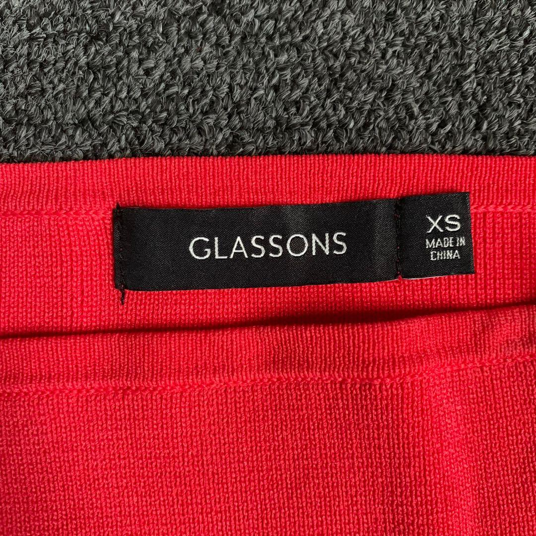 Glassons size Xs crop