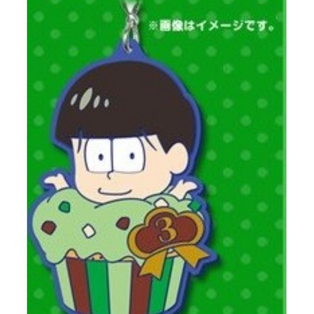 Ichiban Kuji Osomatsu-san ~ Patissier Iyami de Hataraku Zansu! ~ Cupcake Rubber Strap