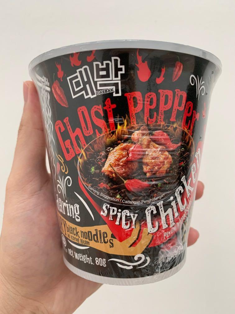 (PREORDER) GHOST PEPPER 🔥 Spicy Chicken Daebak Noodles