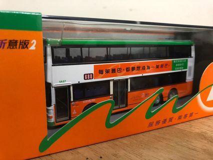 新巴 新意版 巴士模型
