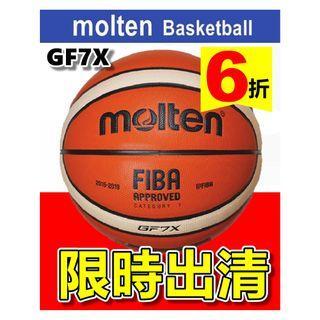 🚚 【PP 運動用品】molten 籃球 GF7X 標準7號球