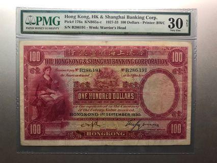 罕見1930年手簽大聖書 滙豐銀行 B版 $100元 PMG 30NET