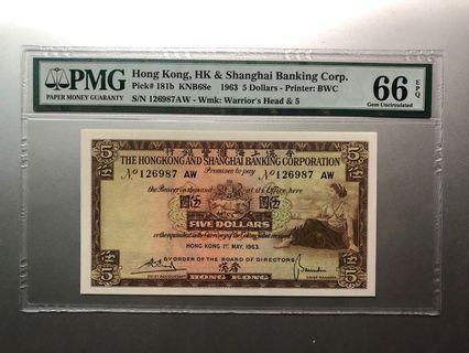 市場極罕見 紙膽中張五蚊 1963年 AW版 匯豐銀行 $5元 PMG 66EPQ
