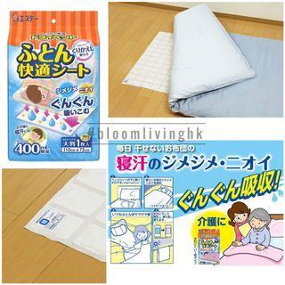 💦日本雞仔牌吸濕除臭床墊💦