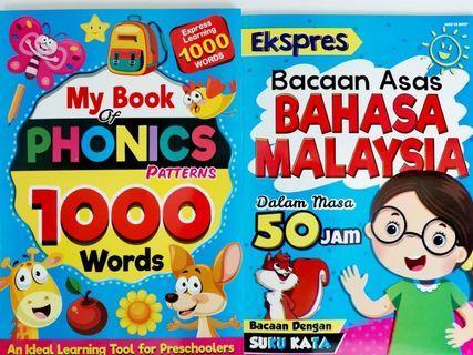 Kombo Buku 1000 Words dan 50 Jam