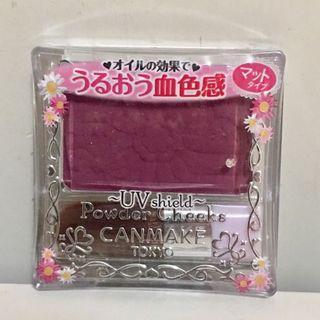Canmake 葡萄色胭脂