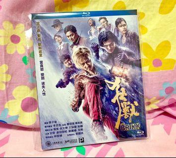 狂獸 藍光碟 (香港阪有中文字幕) 99%新 張天志