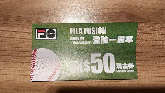 旺角朗豪坊 FILA FUSION $50coupon