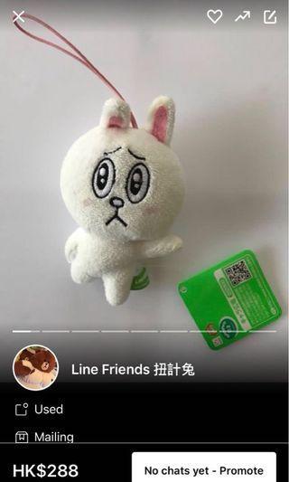 Line friends 扭計兔